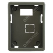 Photo of IMO XKL-KP-MB - Keypad Mounting Bracket for iDrive2