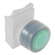 Photo of WEG APBF - Protective Cap for Flush Pushbutton